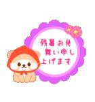 アライグマのぷーにゃん・夏編(個別スタンプ:40)