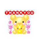3D☆アンドレア☆ダンス&フィギュア(個別スタンプ:02)