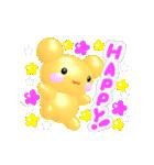 3D☆アンドレア☆ダンス&フィギュア(個別スタンプ:17)
