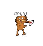 ヌルヌル動く!可愛いチャッピー!(個別スタンプ:01)