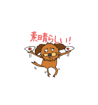 ヌルヌル動く!可愛いチャッピー!(個別スタンプ:04)