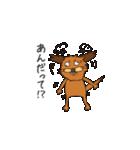 ヌルヌル動く!可愛いチャッピー!(個別スタンプ:05)