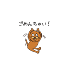 ヌルヌル動く!可愛いチャッピー!(個別スタンプ:07)