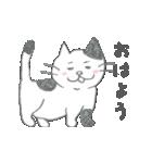 ゆるりネコ♪ゆるく動く(個別スタンプ:01)