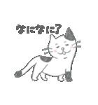 ゆるりネコ♪ゆるく動く(個別スタンプ:05)