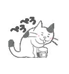 ゆるりネコ♪ゆるく動く(個別スタンプ:07)
