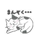 ゆるりネコ♪ゆるく動く(個別スタンプ:14)