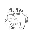 ゆるりネコ♪ゆるく動く(個別スタンプ:16)