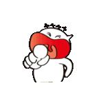 動く大福(個別スタンプ:03)