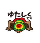 沖縄の日常会話さーvol.4(動くばーよ)(個別スタンプ:4)