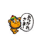 沖縄の日常会話さーvol.4(動くばーよ)(個別スタンプ:6)