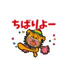 沖縄の日常会話さーvol.4(動くばーよ)(個別スタンプ:9)
