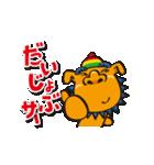 沖縄の日常会話さーvol.4(動くばーよ)(個別スタンプ:10)