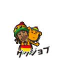 沖縄の日常会話さーvol.4(動くばーよ)(個別スタンプ:11)
