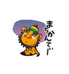 沖縄の日常会話さーvol.4(動くばーよ)(個別スタンプ:17)