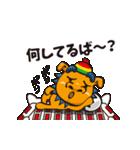 沖縄の日常会話さーvol.4(動くばーよ)(個別スタンプ:18)