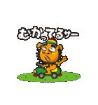 沖縄の日常会話さーvol.4(動くばーよ)(個別スタンプ:19)