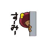 沖縄の日常会話さーvol.4(動くばーよ)(個別スタンプ:24)