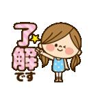 動く!かわいい主婦の1日【敬語】(個別スタンプ:01)