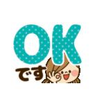 動く!かわいい主婦の1日【敬語】(個別スタンプ:02)
