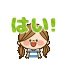 動く!かわいい主婦の1日【敬語】(個別スタンプ:03)