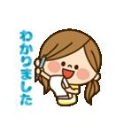 動く!かわいい主婦の1日【敬語】(個別スタンプ:04)