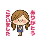 動く!かわいい主婦の1日【敬語】(個別スタンプ:05)