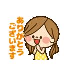 動く!かわいい主婦の1日【敬語】(個別スタンプ:06)