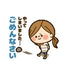動く!かわいい主婦の1日【敬語】(個別スタンプ:07)