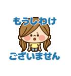 動く!かわいい主婦の1日【敬語】(個別スタンプ:08)