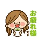 動く!かわいい主婦の1日【敬語】(個別スタンプ:09)