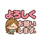 動く!かわいい主婦の1日【敬語】(個別スタンプ:10)