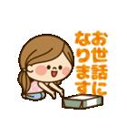 動く!かわいい主婦の1日【敬語】(個別スタンプ:11)