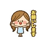 動く!かわいい主婦の1日【敬語】(個別スタンプ:12)