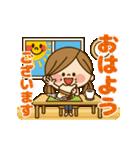 動く!かわいい主婦の1日【敬語】(個別スタンプ:13)