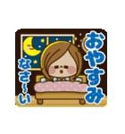動く!かわいい主婦の1日【敬語】(個別スタンプ:14)