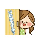 動く!かわいい主婦の1日【敬語】(個別スタンプ:15)