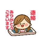 動く!かわいい主婦の1日【敬語】(個別スタンプ:17)