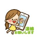 動く!かわいい主婦の1日【敬語】(個別スタンプ:18)