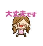 動く!かわいい主婦の1日【敬語】(個別スタンプ:19)