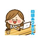 動く!かわいい主婦の1日【敬語】(個別スタンプ:20)