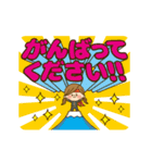 動く!かわいい主婦の1日【敬語】(個別スタンプ:22)