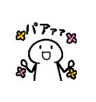 動く!RAKUGAKI People(個別スタンプ:2)
