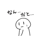 動く!RAKUGAKI People(個別スタンプ:3)