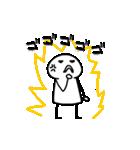 動く!RAKUGAKI People(個別スタンプ:13)