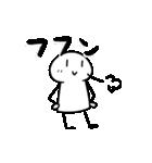 動く!RAKUGAKI People(個別スタンプ:14)