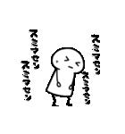 動く!RAKUGAKI People(個別スタンプ:19)