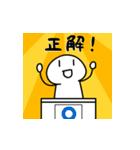 動く!RAKUGAKI People(個別スタンプ:21)