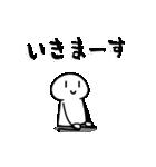 動く!RAKUGAKI People(個別スタンプ:22)