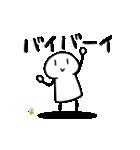 動く!RAKUGAKI People(個別スタンプ:24)